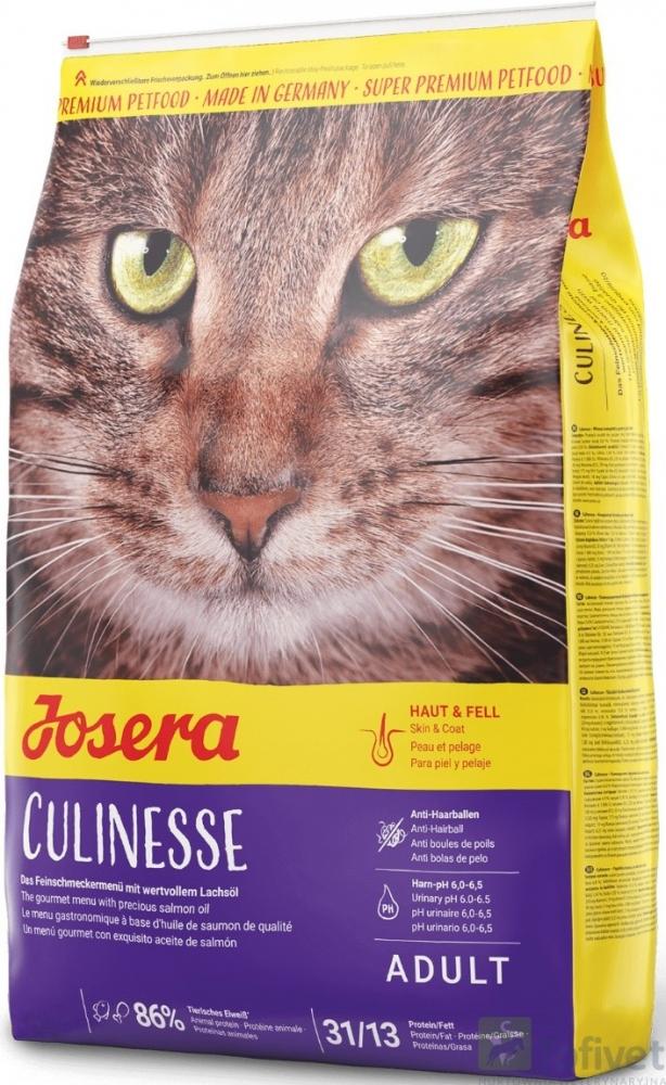Zdjęcie Josera Cat Culinesse  dla kotów wybrednych 2kg