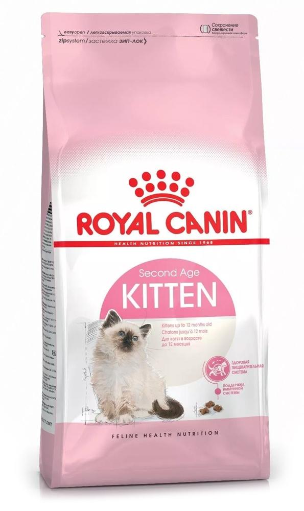 Zdjęcie Royal Canin Kitten   10kg