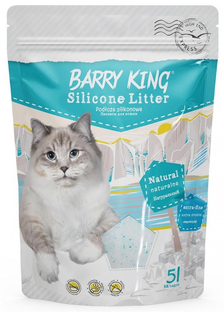 Zdjęcie Barry King Żwirek silikonowy compact drobny  dla kotów 5l